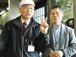 工場長さんと顧問さん.JPG