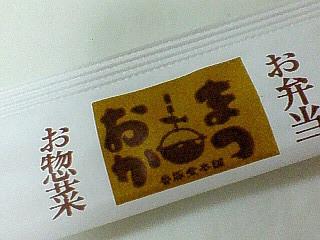 NEC_1726.JPG