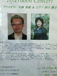 NEC_3032.JPG