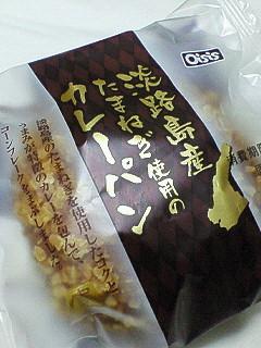 NEC_3059.JPG