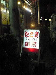 NEC_3099.JPG