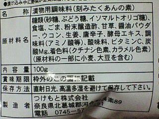 NEC_3200.JPG