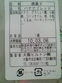 NEC_3433.JPG