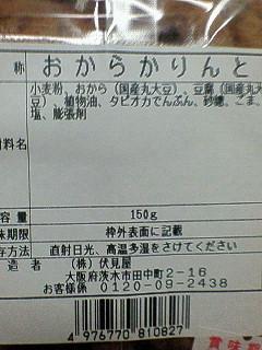 NEC_3637.JPG
